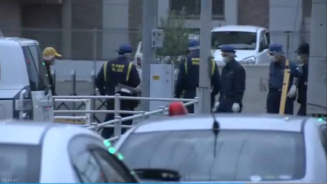 Tin nóng Nhật Bản: Đâm bị thương 2 người trong gia đình rồi tự sát