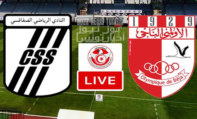 Coupe De Tunisie Match CS Sfaxien vs Olympique Beja Live Stream