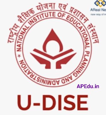 U DISE CONFIRATMATION STATUS REPORT