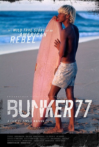 HK AND CULT FILM NEWS BUNKER77 Surfing Documentary NYC