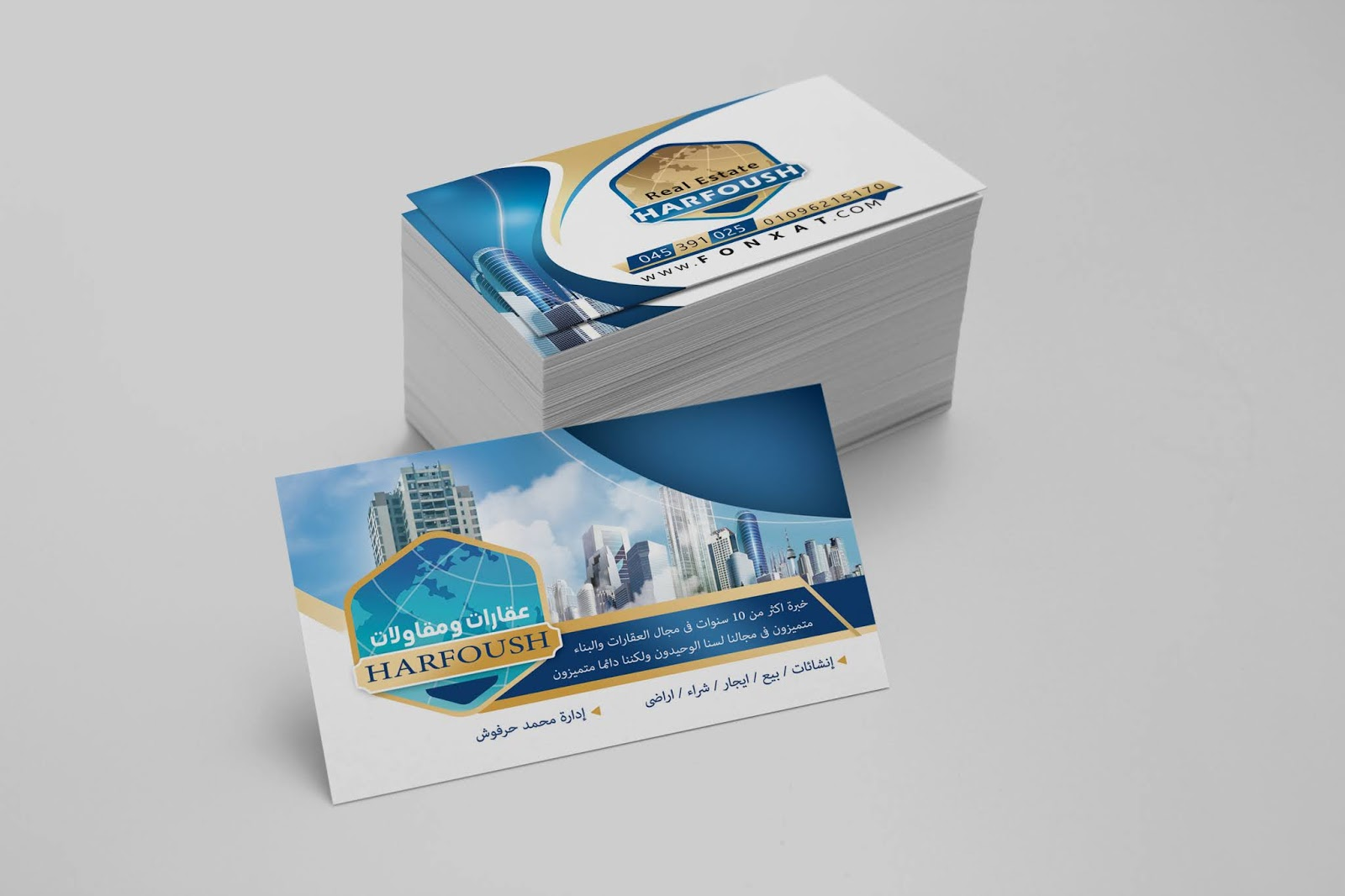 Open source real estate personal card, real estate business card, professional design