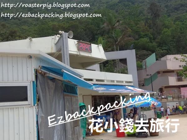 清水灣二灘小食亭