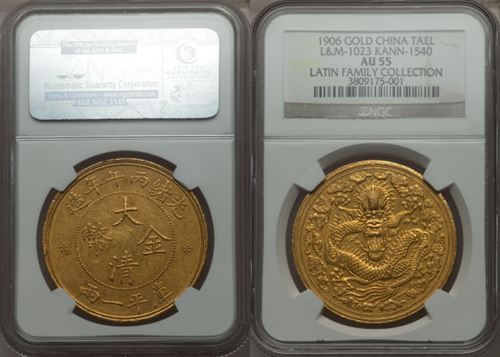 Heritage Hong Kong Coins & Currency auctions bring $2 82+