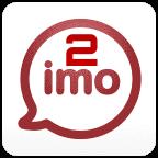 تشغيل حسابين ايمو،ايمو2،imo2,imo,نسخة معدلة، ايمو بلس ،imo plus