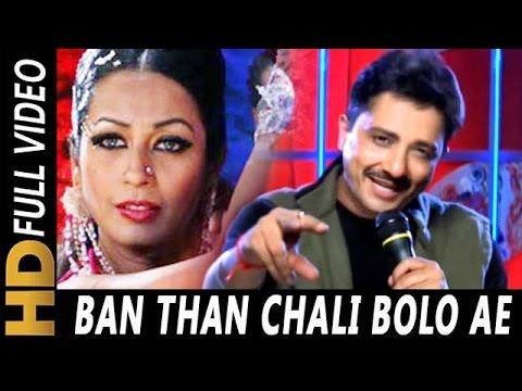 Ban Than Chali Lyrics Kurukshetra Sukhwinder Singh X Sunidhi Chauhan