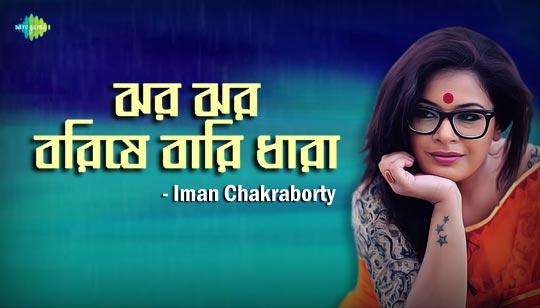 Jharo Jharo Borishe Bari Dhara Rabindra Sangeet Lyrics Sung by Iman Chakraborty