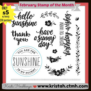 February 2018 Stamp of the Month