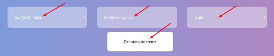 Регистрация в Rooxi 6