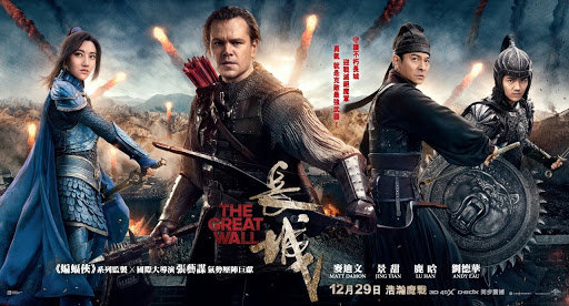 The Great Wall​ (2017)