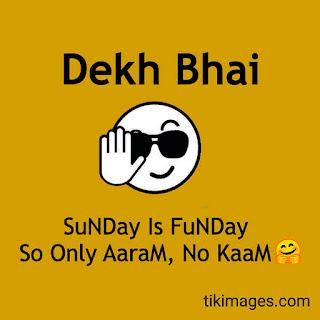 Dekh-Bhai-image