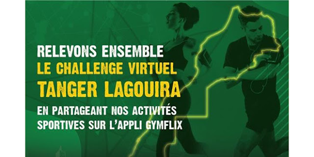 GC Sports و MDJS تطلق  تحديًا رياضيًا افتراضيًا