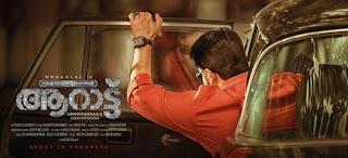 Aaraattu First Look Poster 3