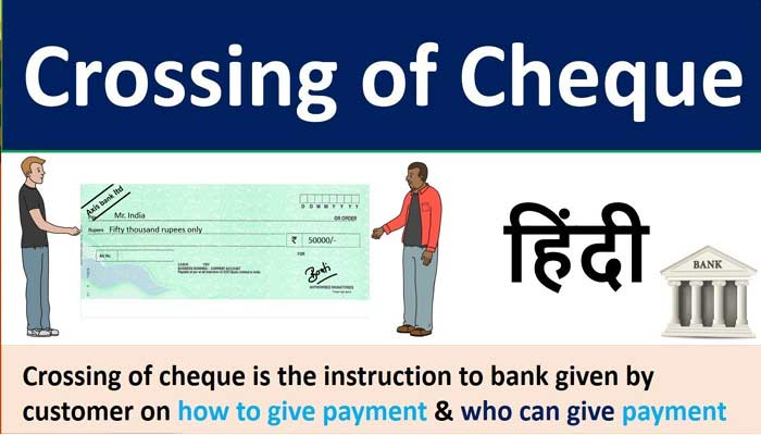 Crossing of Cheques in Hindi