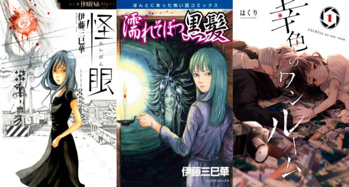 Licencias Manga Barcelona Limited Edition: ECC Ediciones