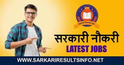 Sarkari Result 10+2 Latest Job | Sarkari Result Job: We provide the latest Naukri list on our Sarkari Result Portal for vacancies