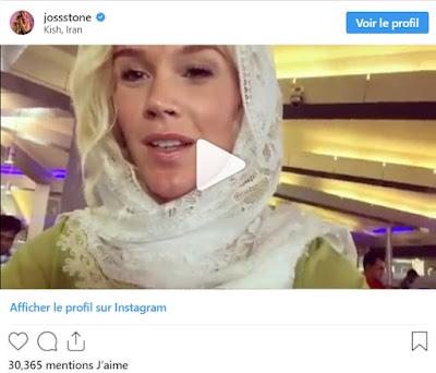 ردة فعل الفنانة جوس ستون بعد طردها من إيران