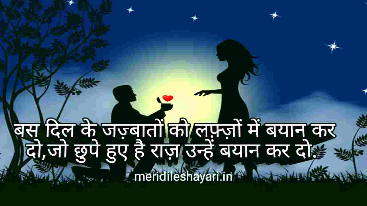 jazbaat shayari image, jazbaat shayari in hindi images, jazbaat shayari in 2 lines, jazbaat shayari facebook, jazbaat shayari hindi, jazbaat shayari urdu, jazbaat shayari in 2 lines urdu, Mere Jazbaat Shayari,Jazbaat Shayari in Hindi,Jazbaat Shayari ,Jazbaat Ki Shayari,Shayari On Jazbaat ,jazbaat shayari in hindi images,mere jazbaat quotes in hindi,jazbaat shayari in english,pyar ke jazbaat shayari,jazbaat shayari rekhta,jazbaat se khelna shayari
