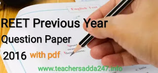 REET Previous Year Paper 2016