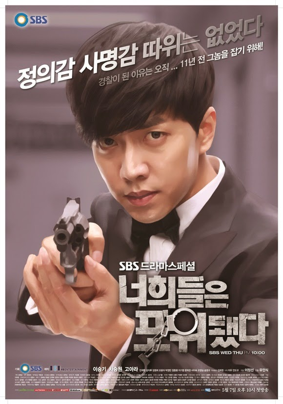Lee Seung Gi has his solo poster for 'You're All ...
