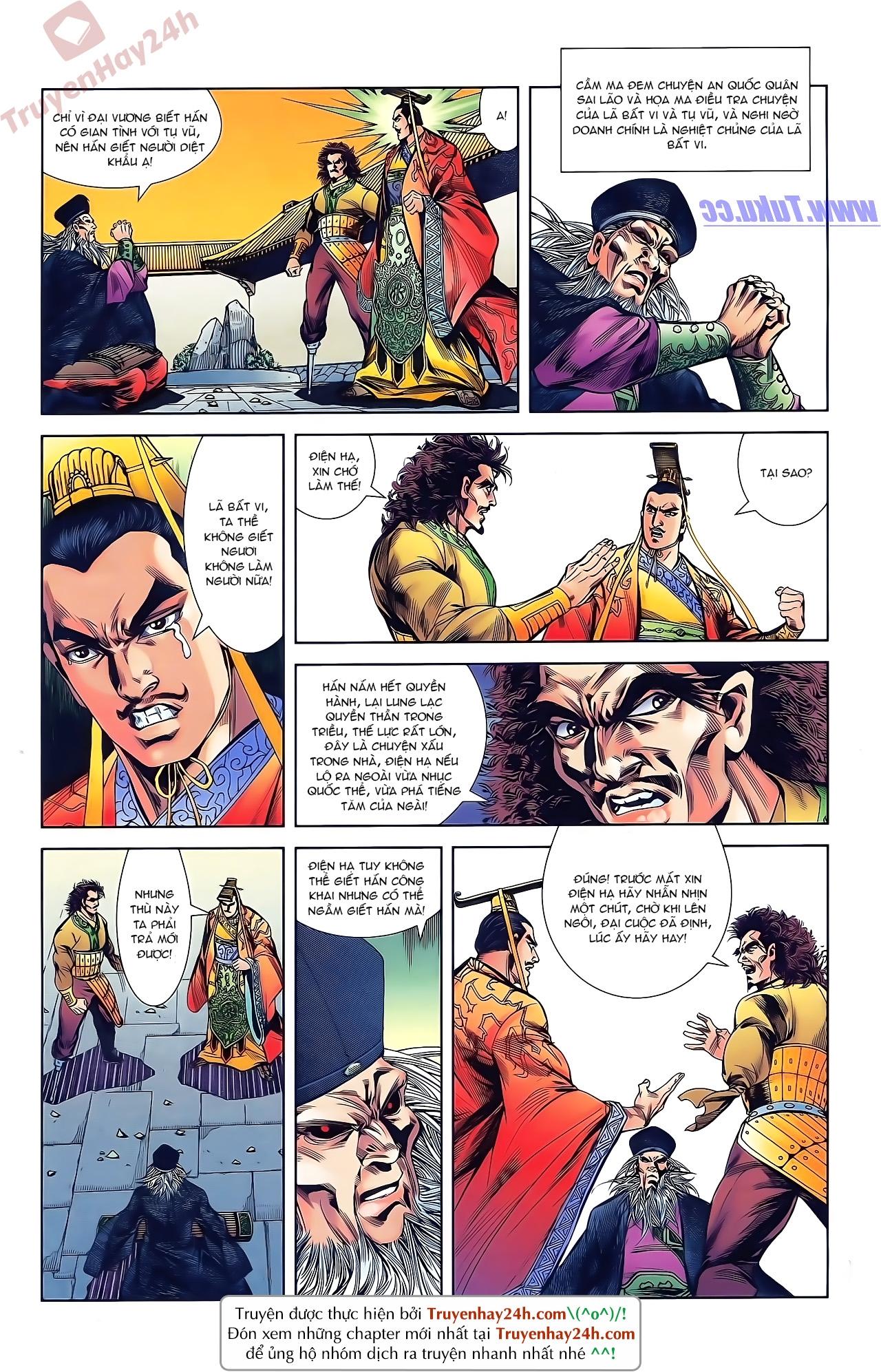 Tần Vương Doanh Chính chapter 43 trang 23