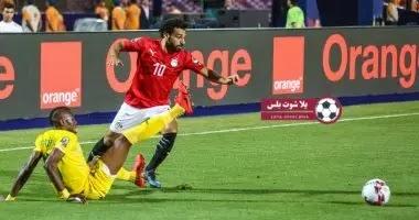 موعد مباراة منتخب مصر وكينيا في تصفيات امم افريقيا لعام 2021