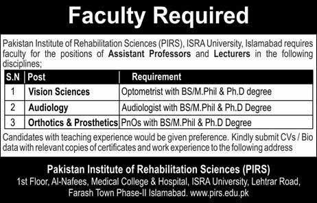 Pakistan Institute of Rehabilitation Sciences