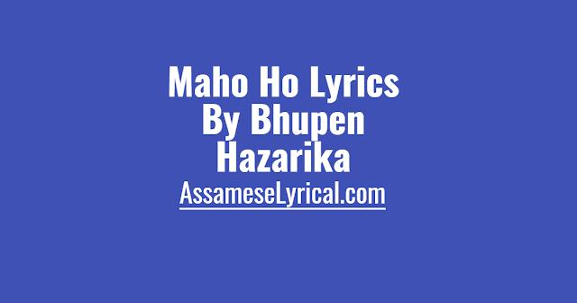 Maho Ho Lyrics