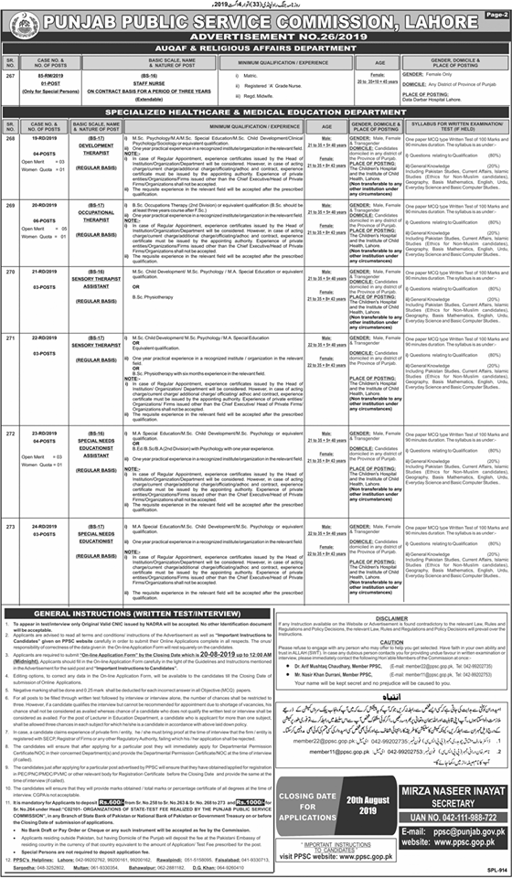 PPSC Advertisement 26/2019 Page No. 2/2