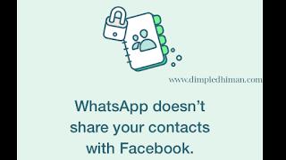 WhatsApp Official Status