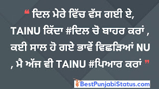 New Punjabi Status for whatsApp and Facebook