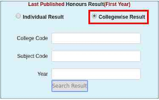 nu honours 1st year result collegewise