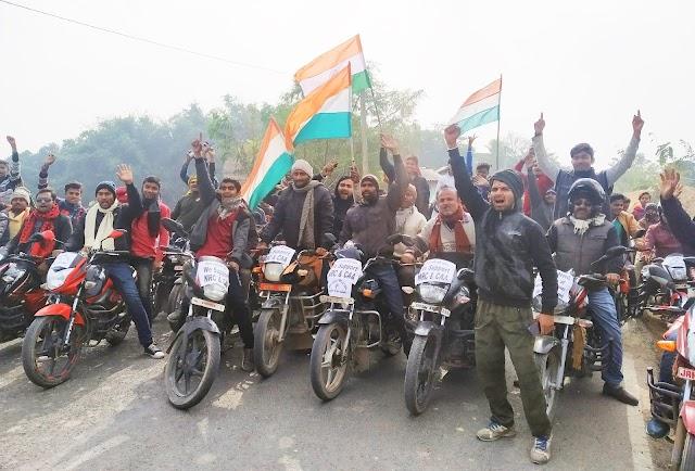 NRC व CAA के समर्थन में पाली के युवाओं ने निकाली बाइक रैली
