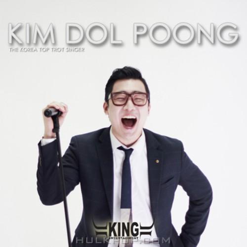 Kimdolpoong – Asurabalbalta – Single