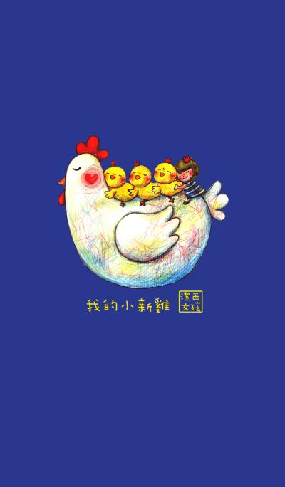 Jessie-New Year(My little new chickens)