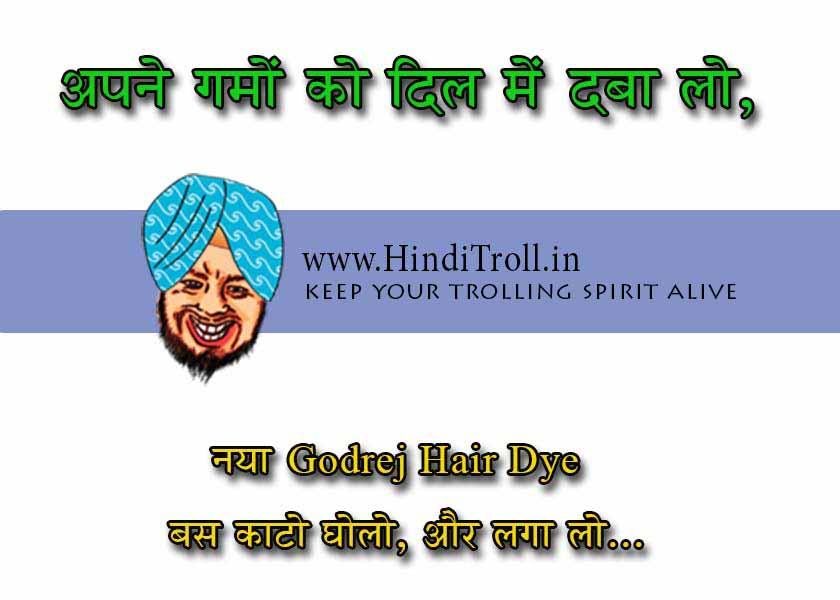 Funny Hindi Commentsquotes Wallpaper Hinditrollin Best Multi