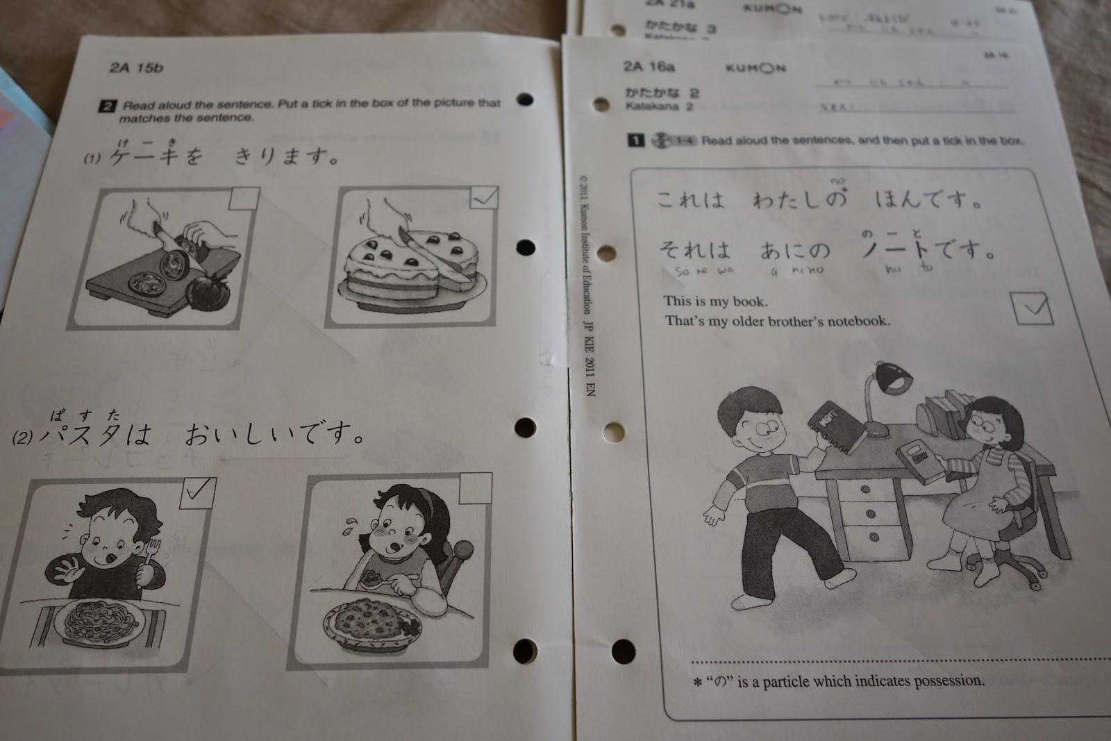 Nanyfadhly Kumon Correspondence Class 1st Review