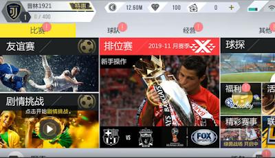 لعبة كرة القدم2020 Super Soccer للاجهزة الغير المدعومة للاندرويد كاملة على بلاي ستور
