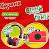 Спечелете 300 фотоапарата и 2000 слушалки от Moreni