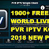 WATCH ALL CHANNEL WITH OURS APK IPTV GOLD TV + 5 ACTIVATION CODE