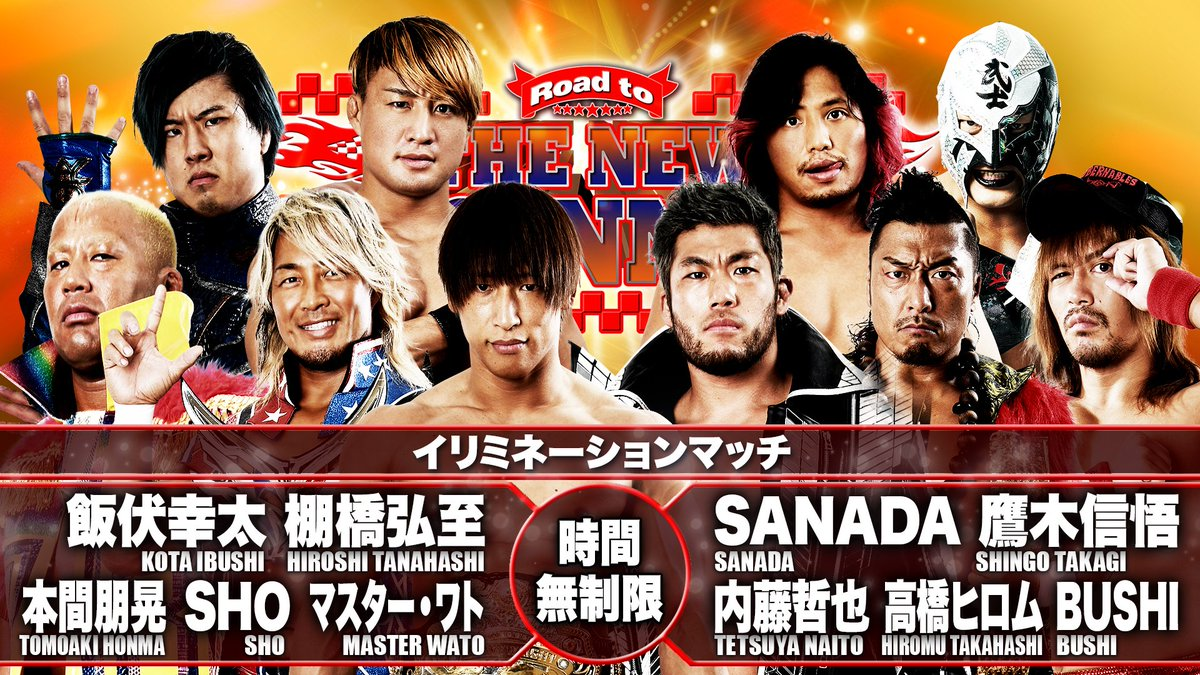 Cobertura: NJPW Road To The New Beginning 2021 – Day 04 – Facção de topo!