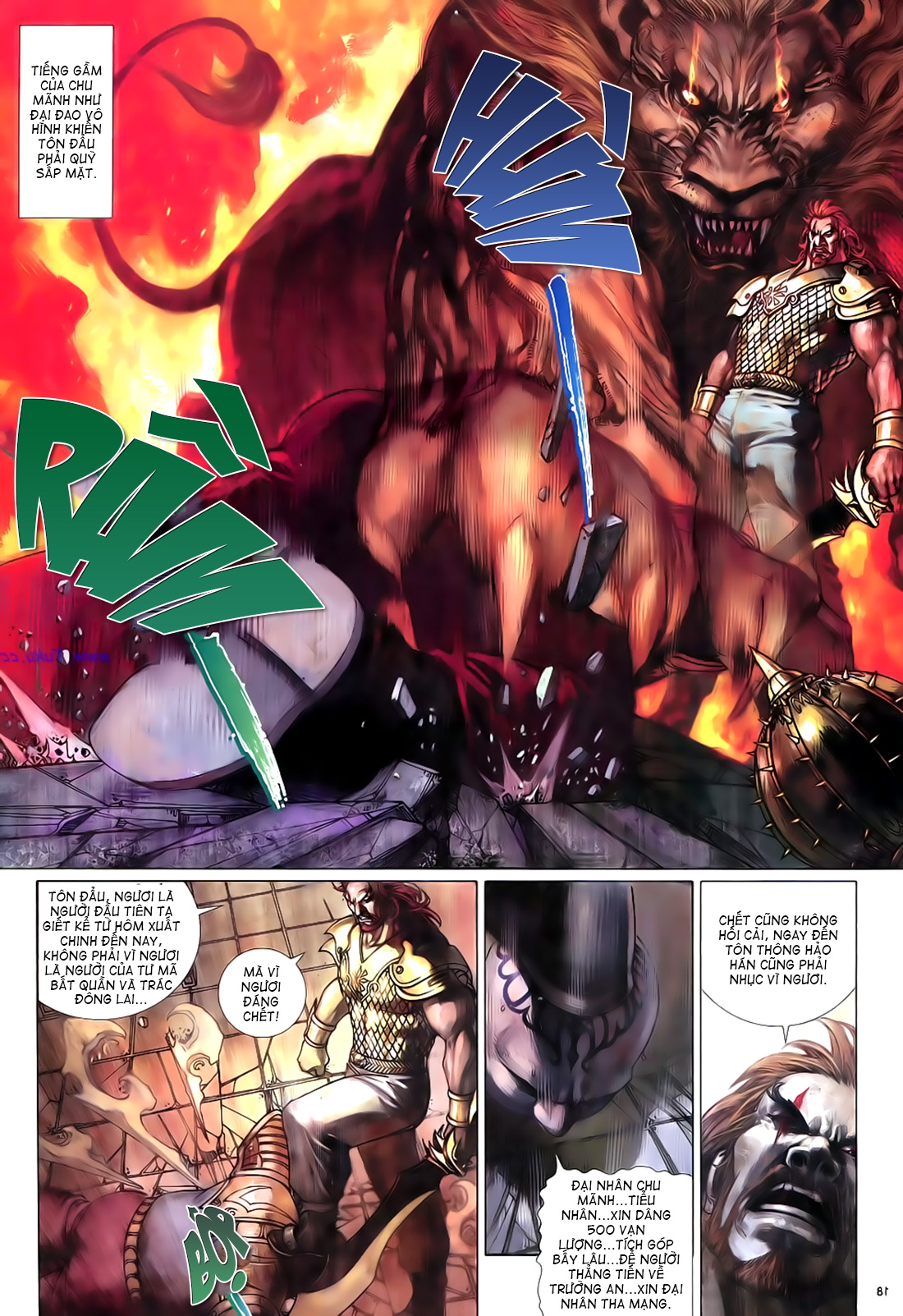 Anh hùng vô lệ Chap 17 trang 19