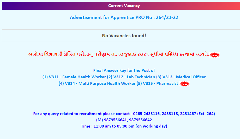 VMC Final Answer Key Of FHW,MHW & Other Exams