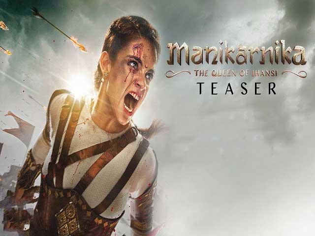 kangana-ranaut-manikarnika-the-queen-of-jhansi-official-trailer-on-youtube