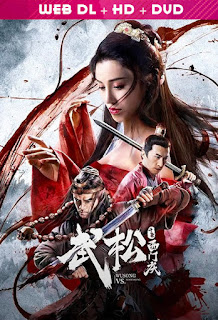 فيلم Wusong VS Ximenqing 2020 مترجم