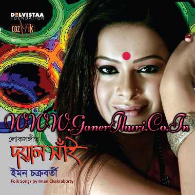 Doyal Sai [Bengali Folk] by Iman Chakraborty