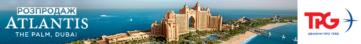 https://www.tpg.ua/ru/news/YAnvarskaya-rasprodazha-v-ATLANTIS-THE-PALM-DUBAI.htm