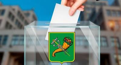 Харьковский горсовет просит назначить выборы мэра