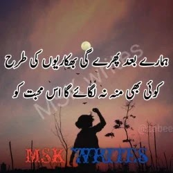 Allama Iqbal Best Poetry