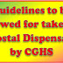 DoP issued Guidelines regarding merger of 33 Postal Dispensaries with CGHS - Office Order dated 25.01.2019