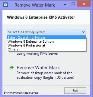Ativador Permanente Windows 8 Download
